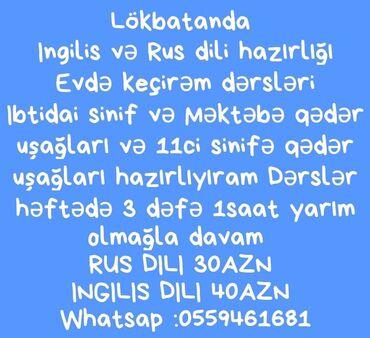rus dili - Azərbaycan: Ingilis dili Rus dili Məlliməsi