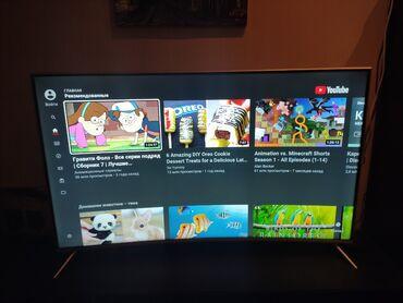 Телевизор haier 4к с ютубом можно смотреть фильмы через браузер. 120