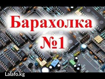 ad-image-38342032