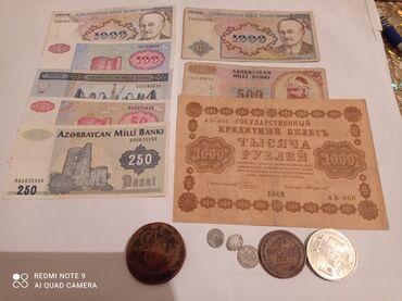 225 60 r17 летние в Азербайджан: Hamısı bir yerde satilir 60 azn. 1918 ci ilin kağız pulu. Şirvanşahlar