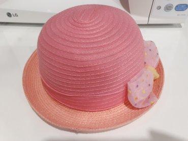 Шляпа в отличном состоянии. 52см (арбузный цвет) в Бишкек