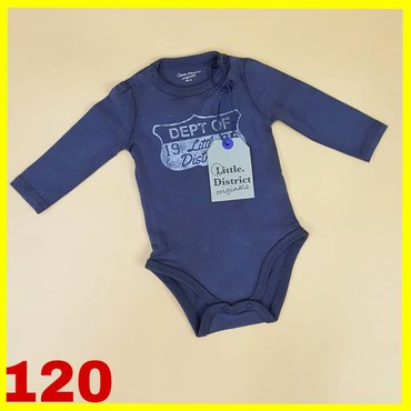 набор для новорожденных в Кыргызстан: Одежда для новорожденных  Цена 120 сом Производство фабричный Китай Во