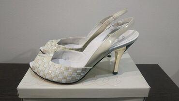 Ženska obuća | Srbija: BATA sandale, jednom nošene. Veličina 39