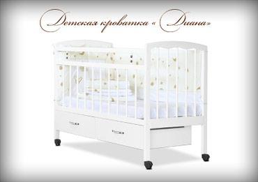 """Детская кроватка """"Диана"""" не Китай, не Дордой в Бишкек"""