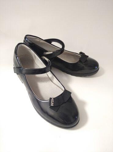 обувь the north face в бишкеке в Кыргызстан: Продаются туфли для девочек в хорошем состоянии б/у. Размер 38
