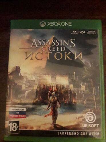 дешего в Кыргызстан: Игры на Xbox One в идеальном состоянии продаётся всё вместе по