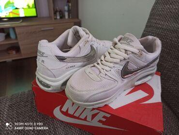 Ženska patike i atletske cipele   Sabac: Nove Nike patike, broj 37