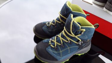 Dečija odeća i obuća - Cacak: Copremnier br34.kao nove.kupljene u djaku prosle god.malo nosene