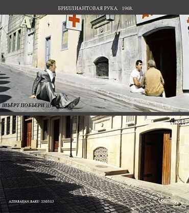 berde rayonunda kiraye evler - Azərbaycan: Hostel / хостел/bakida Günlük evler