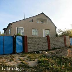 Aston martin rapide 6 v12 - Кыргызстан: Продам Дом 270 кв. м, 6 комнат