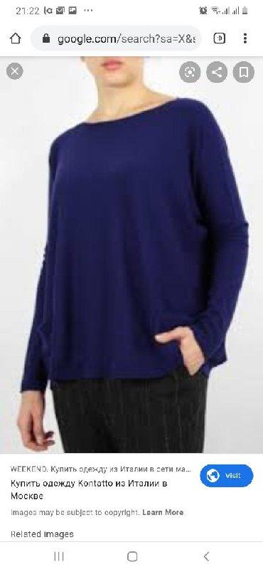 рубашка синего цвета в Кыргызстан: Кофточка италия.трикотаж тонкий.свободная широкая.р 42-50.по горловине