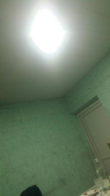 приходящая домработница в Азербайджан: Salam kime gundelik heyet evlerinde binalarda ve villakarda fehle lazi