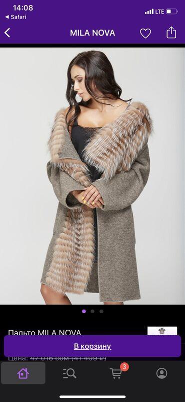 Продаю шикарное Пальто от Mila Nova Украинское производство. Размер ст