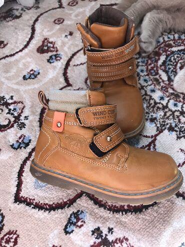 Деми ботинки,25 размер