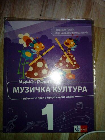 Muzicka kultura,udzbenik je ocuvan,300 din