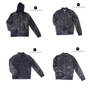 Мужская одежда в Кок-Ой: Мужские кожаные куртки