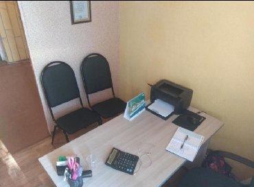 снять офис в центре без посредников в Кыргызстан: Сдаю офис. центр. первая линия. на 1-2 человека. свет, вода,отопление