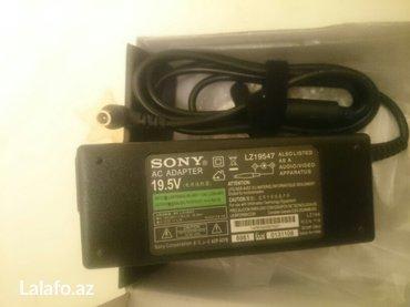 Bakı şəhərində Sony arikinal adaptor