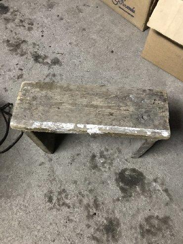 Продаю табуретку, высота-26 см., длина сидушки -42 см., ширина