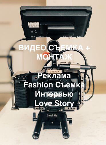 Видеосъемка | Студия, С выездом | Love story, Видео портреты, Рекламные ролики