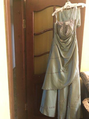 Продаю американское вечернее платье в Бишкек