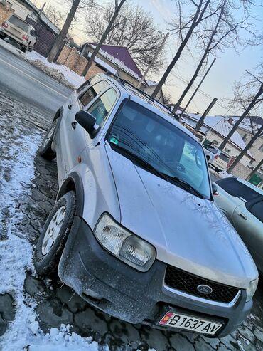 Мейманкана кыздары менен - Кыргызстан: Ford Maverick 2 л. 2003