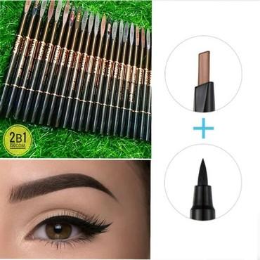 карандаш в Кыргызстан: Карандаш для бровей+водостойкая подводка=150сом.Цветы:черный