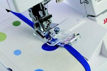 Механик по швейных машин настройки в Бишкек