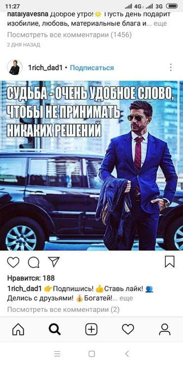 Требуется продавец консультант мыло-мойки. в Бишкек