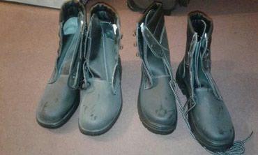 Мужские ботинки в Кыргызстан: Продаю ботинки размер 44 пара
