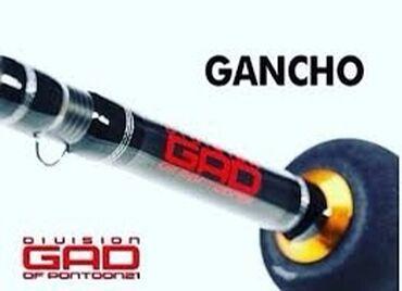 513 объявлений: Продаю суперский спиннинг GAD GANCHO Pontoon21.Длина: 198смТест