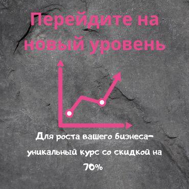 umyvalnik i unitaz в Кыргызстан: Устали ежедневно делать одно и тоже?  Сделайте ваш бизнес автоматическ