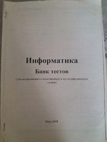 - Azərbaycan: Magistratura ve dovlet qullugu ucun informatika testi rus bolmeleri