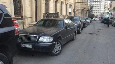 Bakı şəhərində Mercedes-Benz S 320 1994