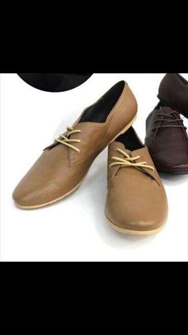 Женские легкие ботинки из качественной эко кожи. Сезон