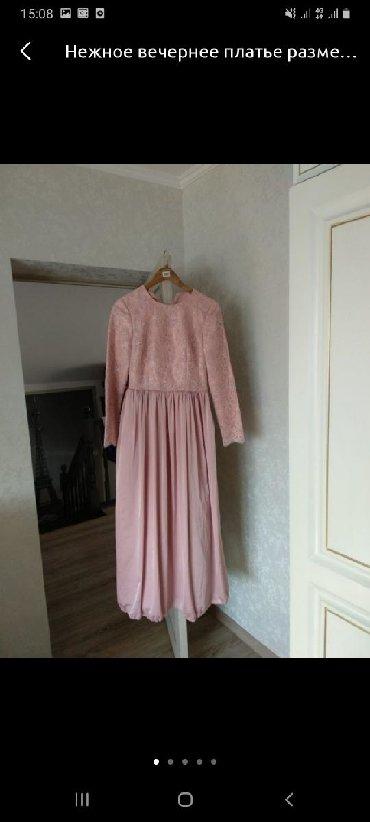 Нежное платье, размер 44-46
