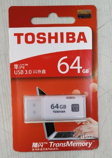 флешки usb usb 3 0 в Кыргызстан: USB флэшка 64gb TOSHIBA U301 USB 3.0. Новая. Оригинал