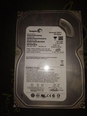 Hdd 160gb жёсткий диск (цена окончательная) в Кант