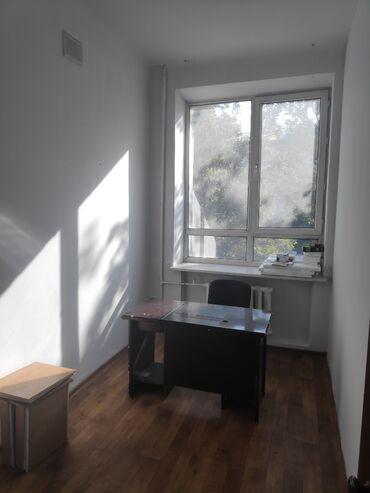 сниму помещение под столовую в Кыргызстан: Сдаю офисные помещения в административном здании. Квадратура - 8м²