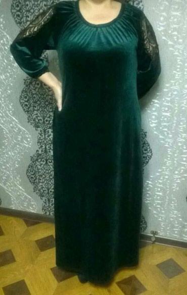 Красивое платье из велюра, в пол. Было одето пару раз. размер 54-56 в Бишкек