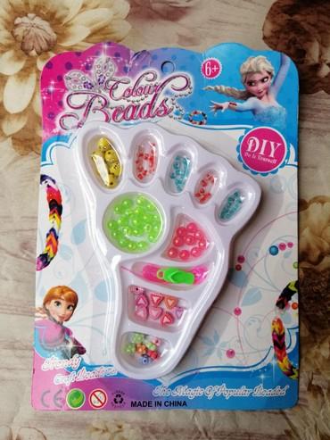 Frozen-kompleticine - Srbija: Nov set perlica Frozen Colour Beads za kreativne devojčice. Moguće je