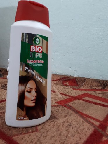 сыворотка для сухих кончиков волос в Кыргызстан: Шампунь для волос. По 200с