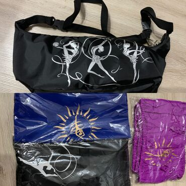 Всё для художественной гимнастики: сумка чехол для мяча чехол для