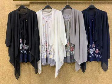 Košulje i bluze | Kovacica: Komplet 2 xl 3 xl 4.xl 2000