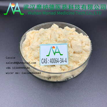 Cas -4 4,4-Piperidinediol hydrochloride from China factorywickr