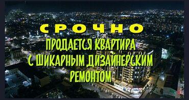 продажа квартири подол в Кыргызстан: Продается квартира: 2 комнаты, 48 кв. м