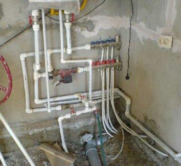 Ремонт электрики сантехники