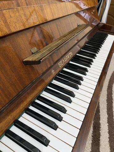 Пианино, фортепиано в Кыргызстан: Пианино БЕЛАРУСЬ, в отличном состояниисамовывоз
