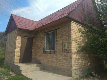 Продам Дом 5000 кв. м, 3 комнаты