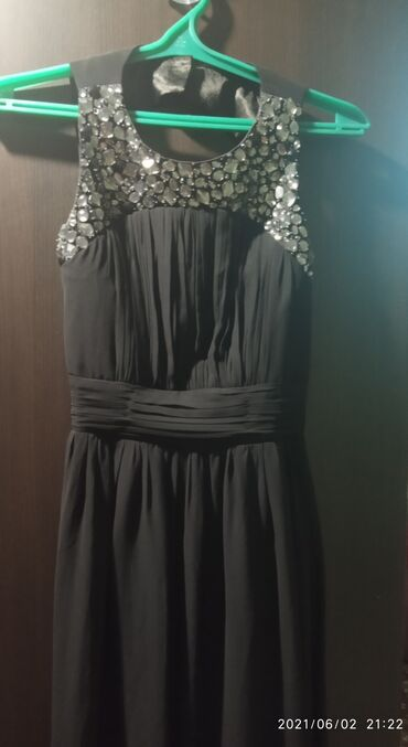 Продам длинное вечернее платье. Состояние отличное. Надевала один раз
